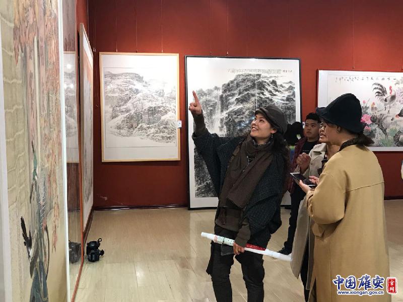 中国梦·燕赵雄风—全国中国画、油画作品展雄安巡展