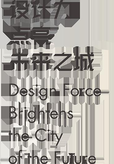 河北国际工业设计周_中国雄安官网