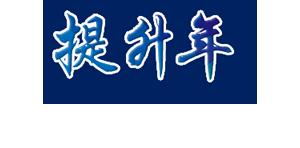 走遍雄安_中国雄安官网