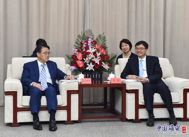 日本爱知县知事大村秀章率团访问雄安新区