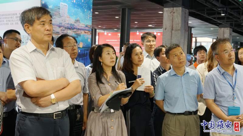 在京企事业单位集体参观雄安新区规划公示展区并进行座谈