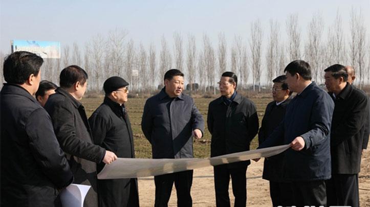 中共中央、国务院决定设立河北雄安新区