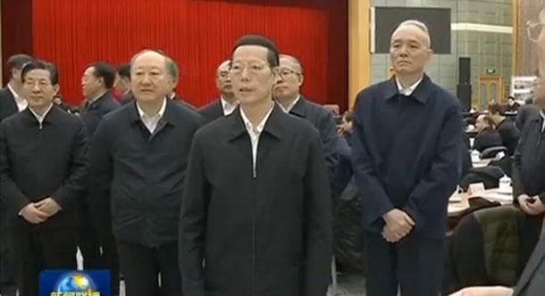 京津冀协同发展工作推进会议在北京召开