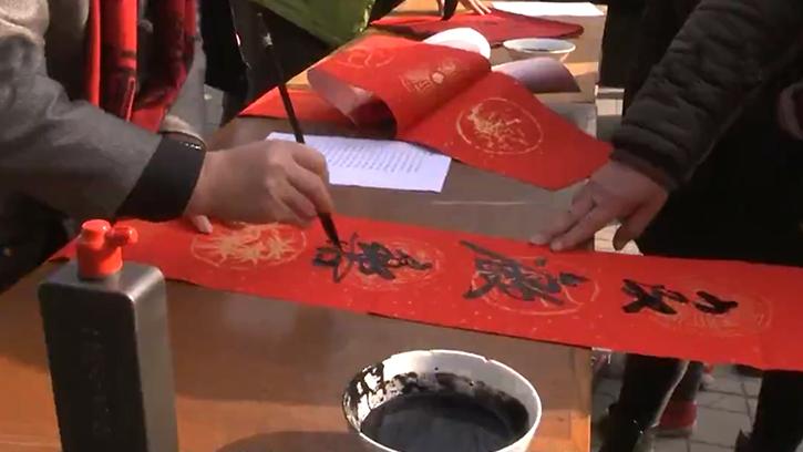 中国书协作协文艺志愿服务队走进雄安