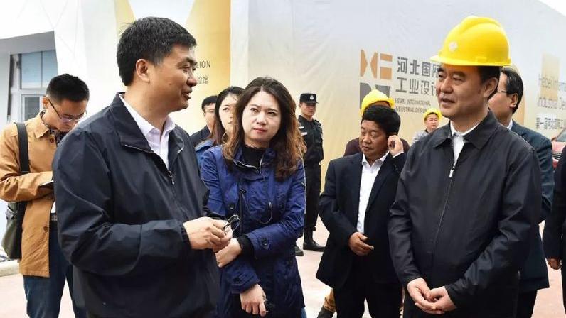 陈刚李谦调研河北国际工业设计周筹备工作