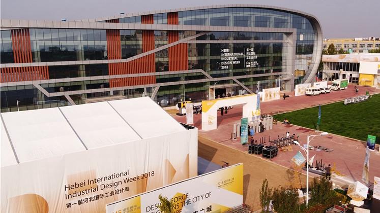 记者探营工业设计周创新成果展区