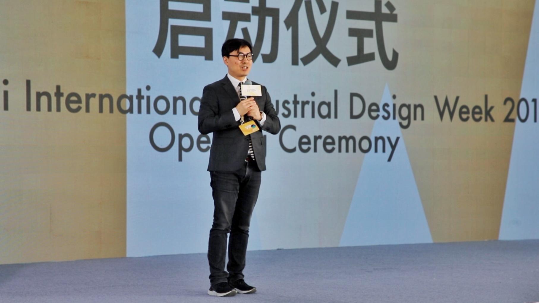 娄永琪:工业设计将为雄安新区建设品质带来极大提升