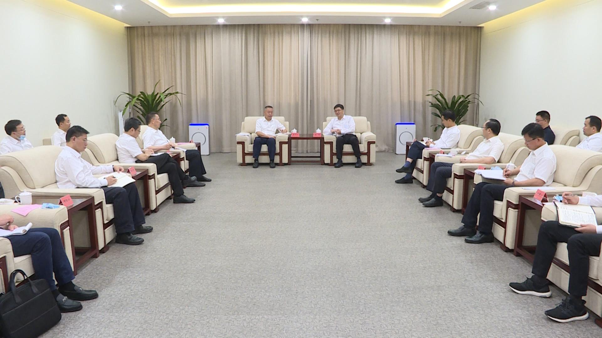 中国长江三峡集团董事长雷鸣山一行到雄安新区考察