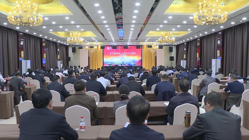 陈刚在雄安新区宣讲党的十九届五中全会精神