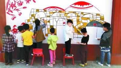 北京市六一幼儿院:把红色基因带到雄安院区