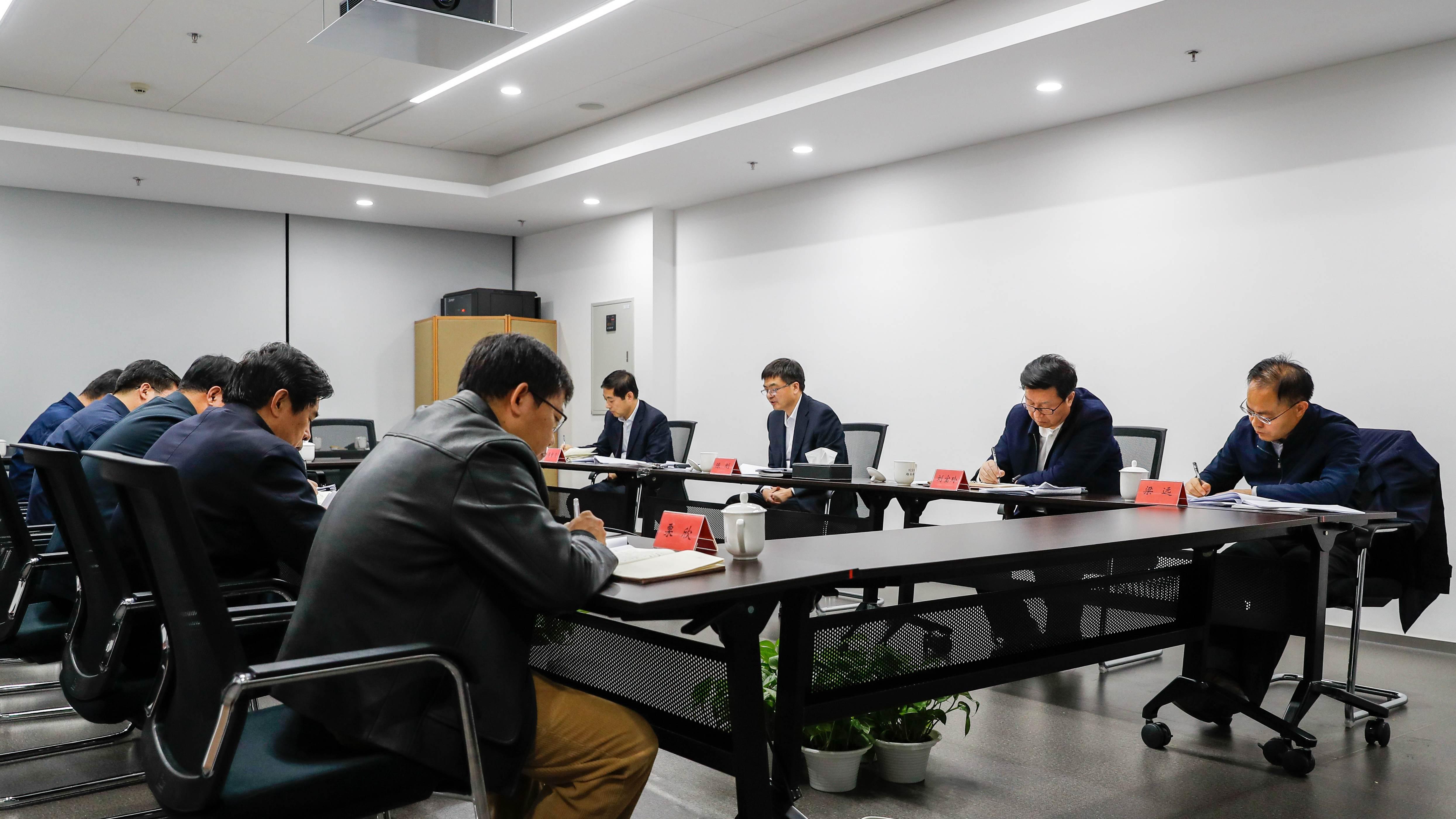 【视频】雄安新区召开党工委委员(扩大)会议 始终把政治纪律和政治规矩挺在前面