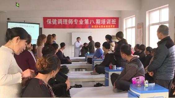【视频】雄安新区:加强市民职业培训 助力新区规划建设