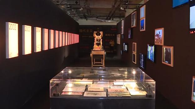 【视频】北京798当代艺术展走进雄安新区