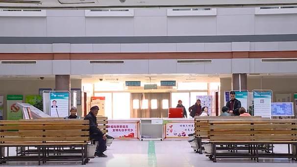 【视频】优质资源助力雄安医疗新发展