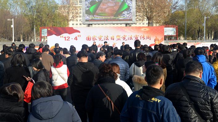 雄安雄县开展国家宪法日法治宣传活动