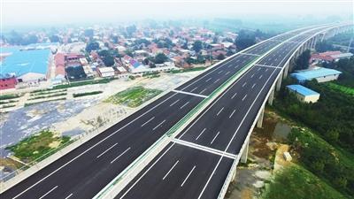 天津全力支持雄安建设 加快落实八方面合作