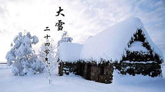 """""""大雪""""时节必吃三大,你准备好了吗!"""