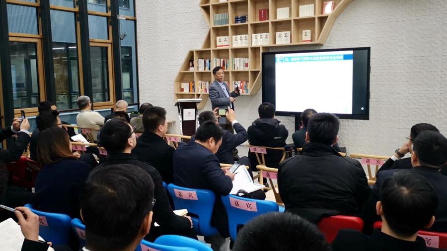 绿色建造、助力雄安 雄安创业会客厅第十七期沙龙举行