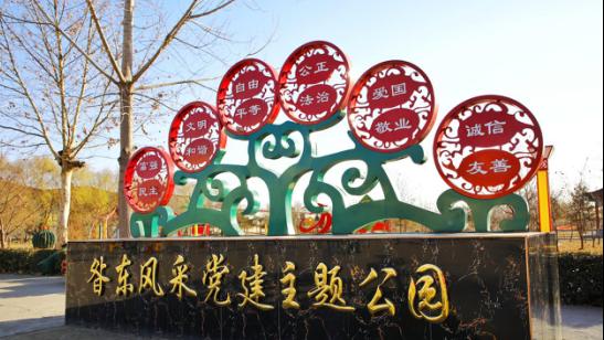 雄安昝东村:以务实党风引领文明乡风
