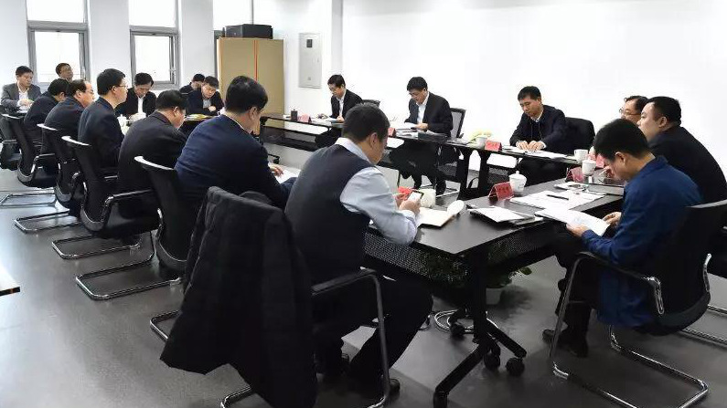 雄安新区召开党工委委员(扩大)会议 高标准高质量推进新区各项工作
