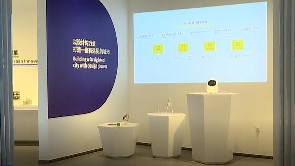 【视频】第二十八期设计大讲堂在雄安举行