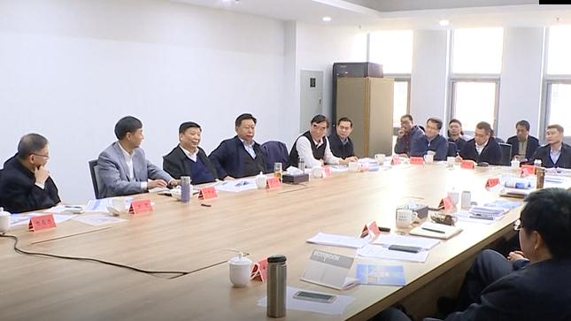 【视频】姜大明到雄安新区调研地热勘查和开发利用