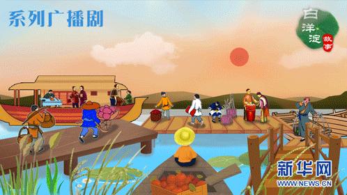 系列广播剧第96期:原来庙会也可以在船上举行