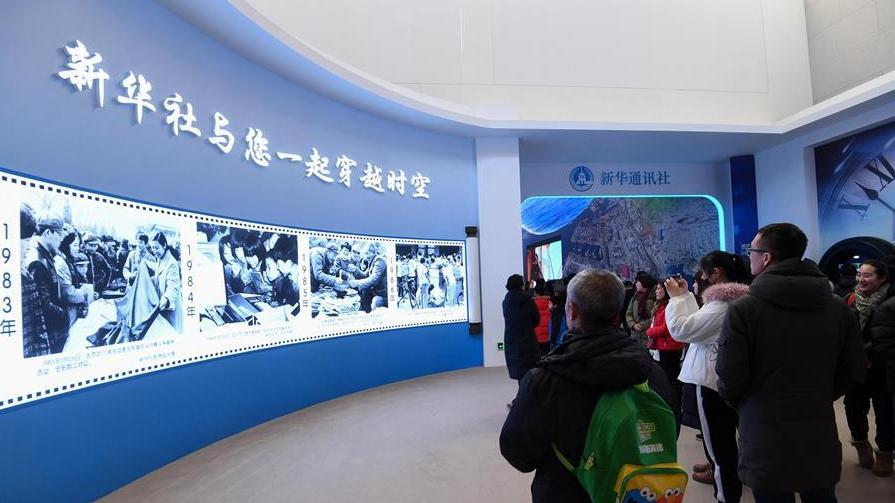 伟大的变革——庆祝改革开放40周年大型展览