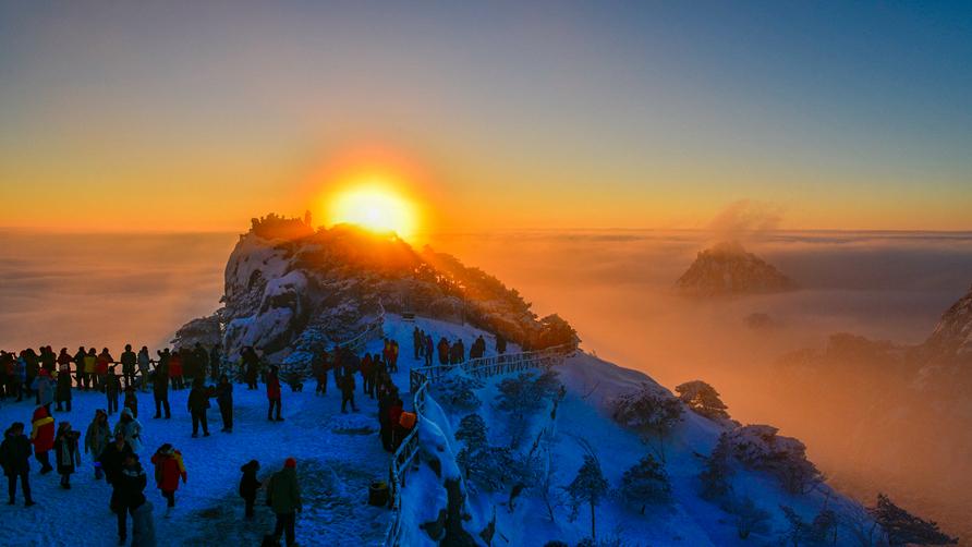 日出光明顶 霞飞千山雪