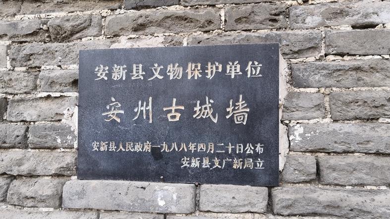 探访雄安千年古镇——安州古迹掠影