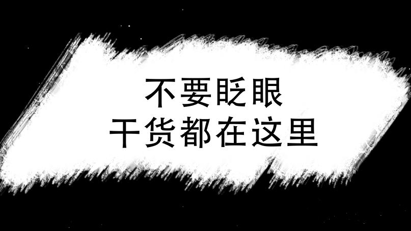快闪丨划重点!关于雄安新区规划建设河北省政府工作报告这么说