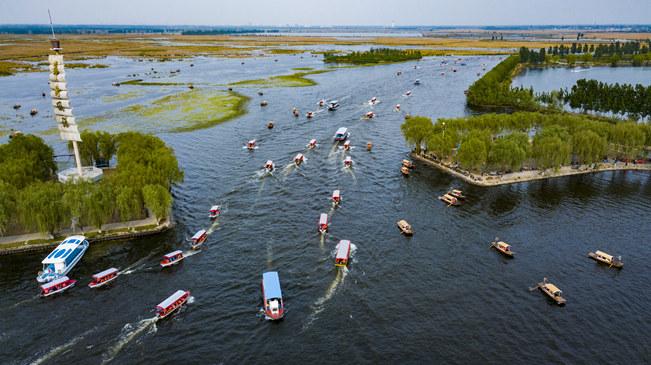 【视频】河北印发通知安排部署《白洋淀规划》实施工作
