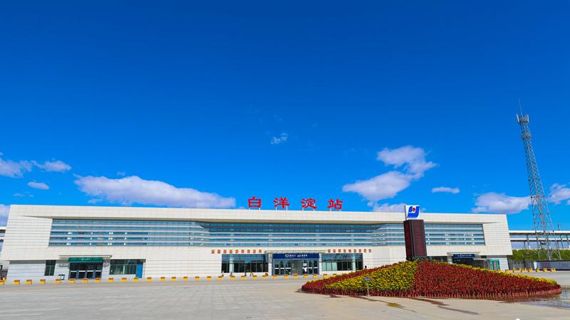 1月5日起 雄安新区白洋淀站将新增7趟旅客列车