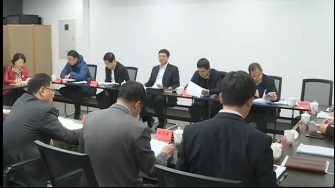 【视频】雄安新区召开党工委委员(扩大)会议