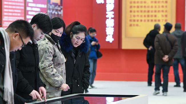 """""""伟大的变革——庆祝改革开放40周年大型展览""""参观人数接近255万人次"""