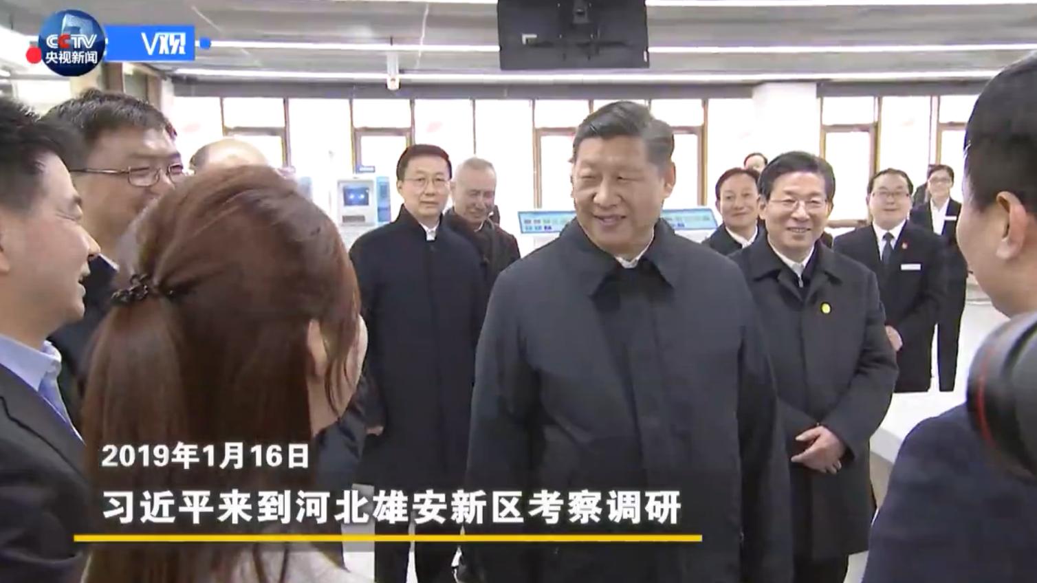 【视频】习近平:希望你们把握雄安千载难逢的发展机会