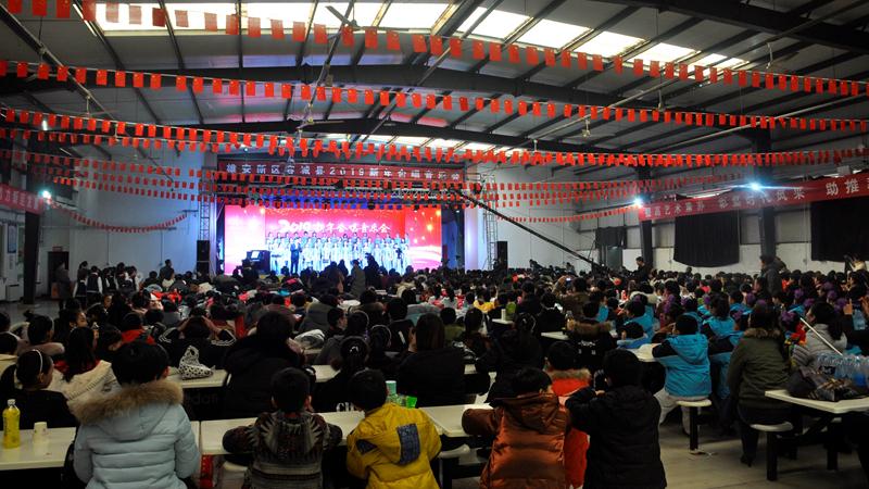 天籁童声迎新年 雄安新区容城县举办2019新年合唱音乐会