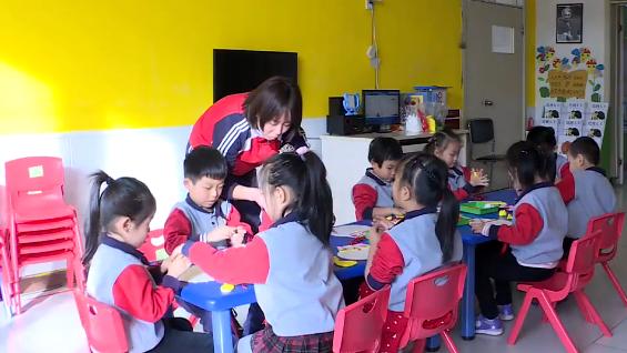 【视频】又一所北京学校对口支援雄安,助力新区学前教育发展