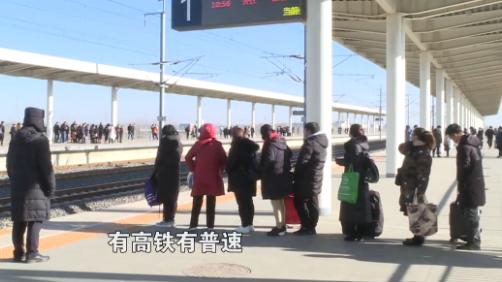 【视频】雄安新区白洋淀站春运期间增加8趟列车