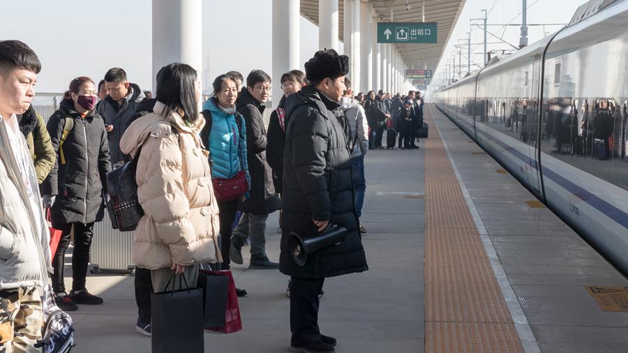 【视频】春运首日白洋淀站发送旅客1268人次
