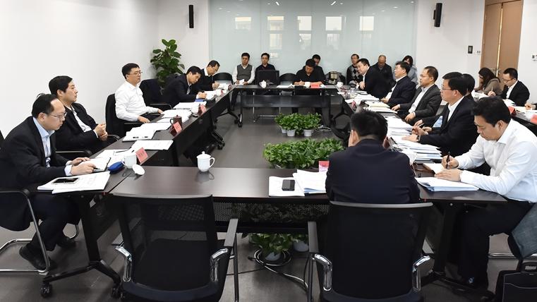 雄安新区召开党工委委员(扩大)会议 坚持稳扎稳打 勇于担当创新 高质量高标准推动新区规划建设