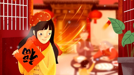 春节需要仪式感,你买新衣服了吗?