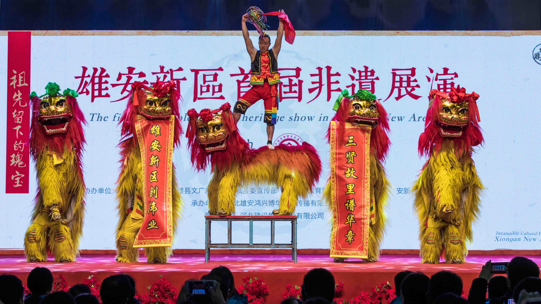 【雄安非遗】容城县师庄村狮子会