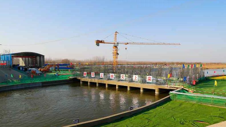 白洋淀引黄泵站启用通水 将支撑新区生态补水