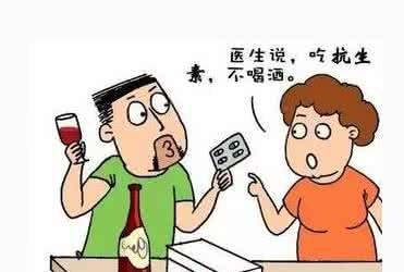 """多彩春节丨把盏言欢,莫忘了""""酒多必失"""""""