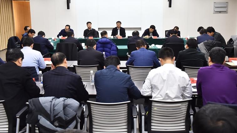 雄安新区召开基层党建工作述职评议会 全面提升基层党组织创造力凝聚力战斗力