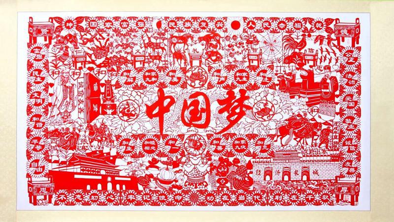 【非遗传承人陪您过大年】雄县剪纸代表人物——郭扬帆