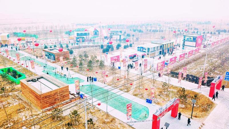 图集丨雄安:红红火火嘉年华 瑞雪纷纷庆新春
