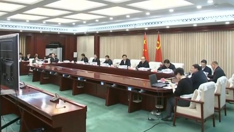 【视频】王东峰主持召开河北雄安新区规划建设工作领导小组会议