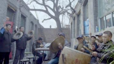 《乡愁·雄安》第五集:泽畔古乐远流长